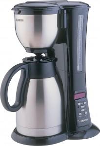 Zojirushi Coffee Maker With Grinder : Zojirushi Fresh Brew Coffee Maker Kitchenware News & Housewares ReviewKitchenware News ...